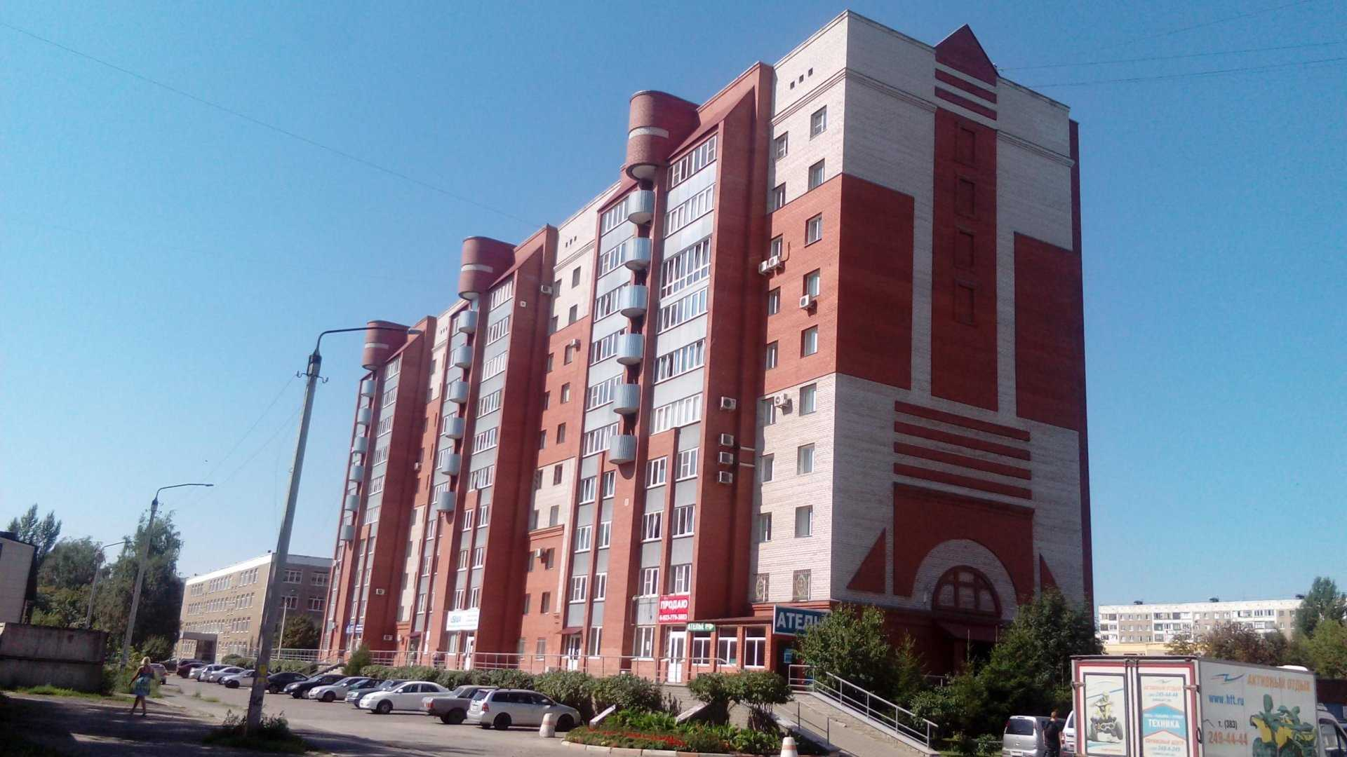 Altay Invest Realty фото 2
